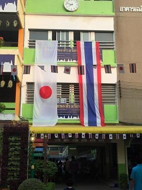 タイ 10