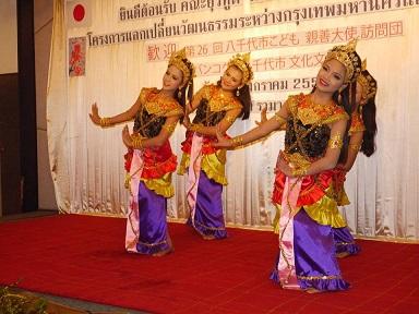 タイ 11