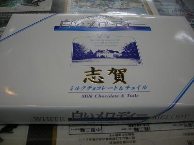 DSCN9526.jpg