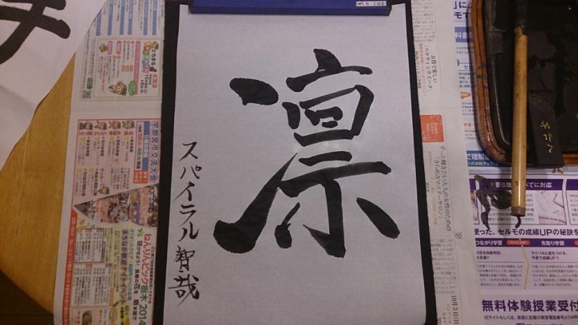 edit_2015-01-03_18-27-08-081.jpg
