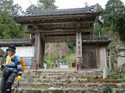 西国薬師第46番霊場 繖山 桑実寺正門
