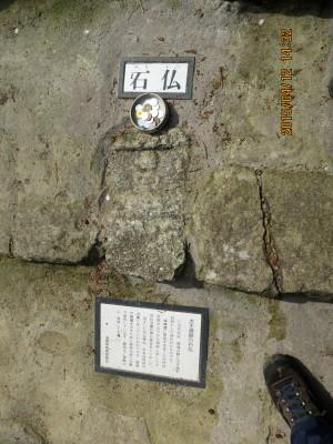大手道跡の石仏