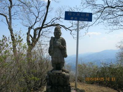 四ツ又山山頂の石像