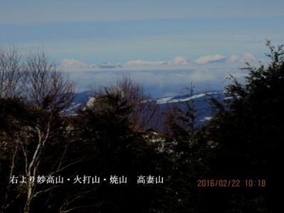 桟敷山山頂より右より妙高山・火打山・焼山 高妻山