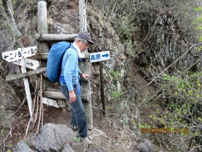 下山口(一の岳登り口)