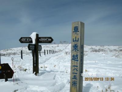 熊倉山への道
