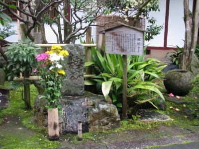 巴御前の碑