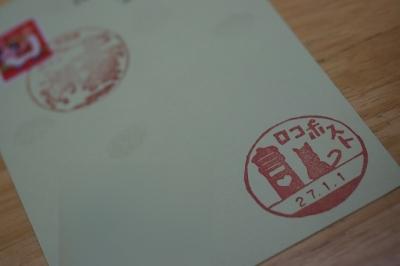 0202川中島3