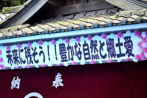 270404 願成祭14