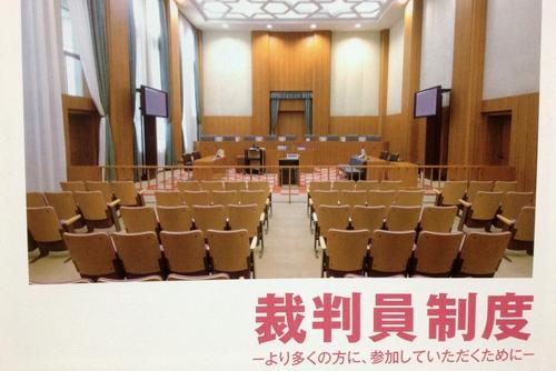 270528 裁判所5