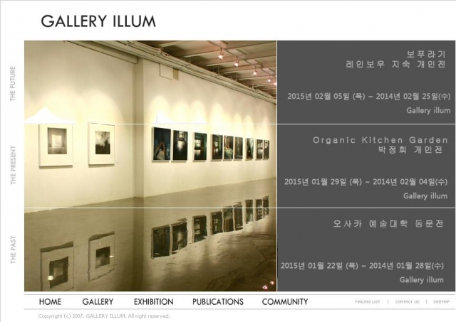 Gallery Illum
