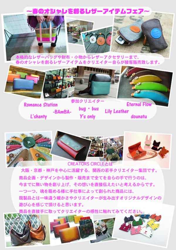brog2015-03-09-1.jpg