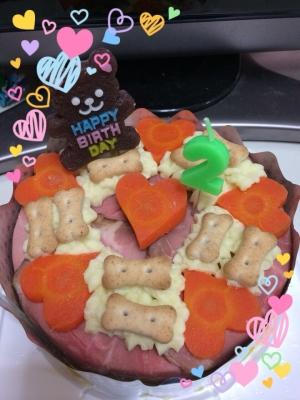 チッ君お誕生日ケーキ