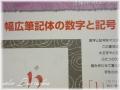 107趣味のカリレッスン-03