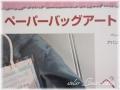 107趣味のカリレッスン-09