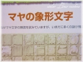108趣味のカリレッスン-11