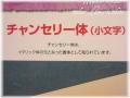 115趣味のカリレッスン-03
