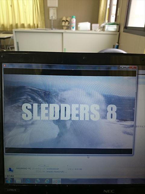 sled10_R.jpg