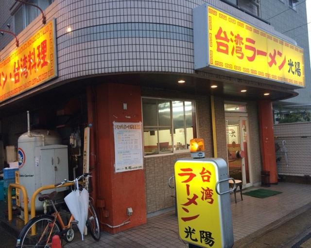 IMG_5557koyo1.jpg