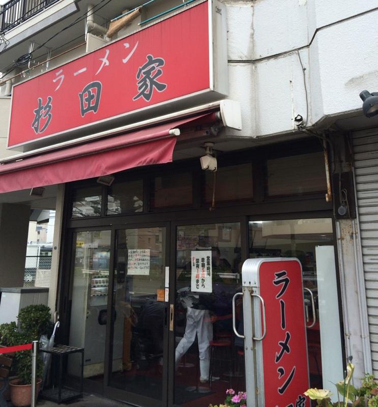 IMG_5876sugita.jpg