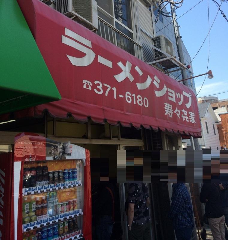 IMG_5896suzuki1.jpg