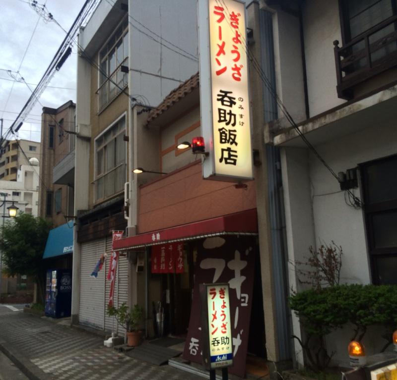 IMG_6086nomisuke.jpg