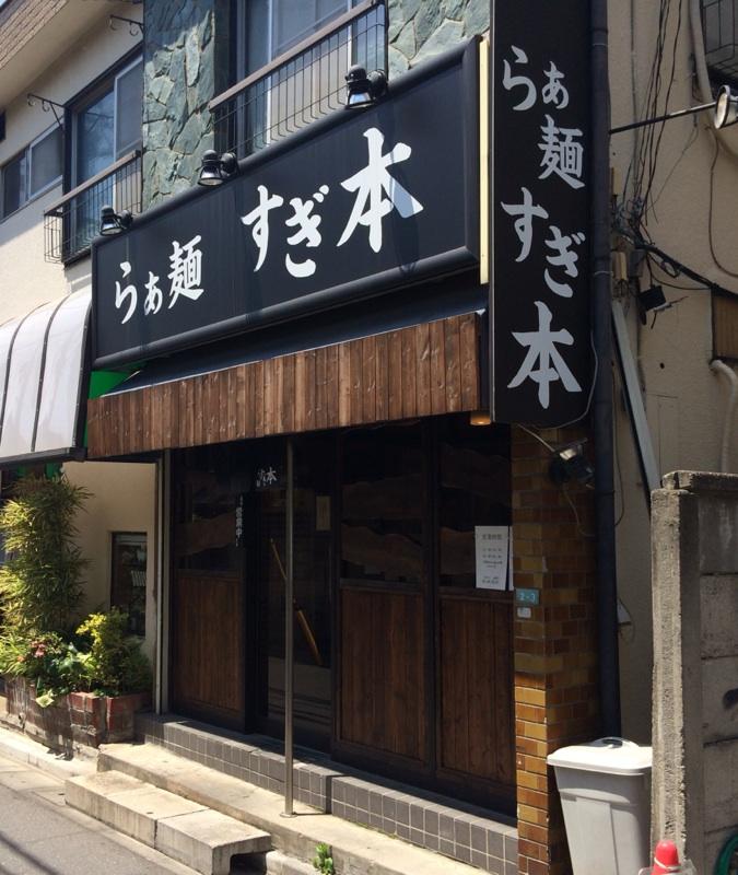 IMG_6203sugimoto.jpg