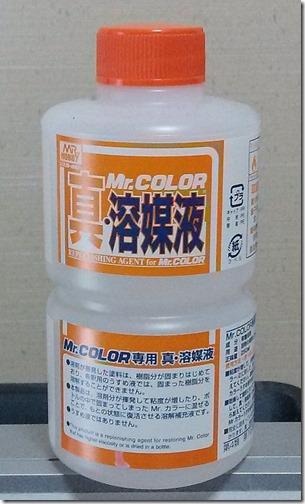 IMG00450