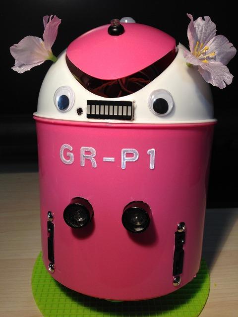 デスクトップ・ロボット GR-P1