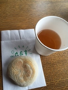 六花亭の北海道神宮限定のお菓子☆