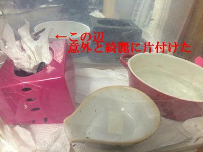i-kuro-37.jpg
