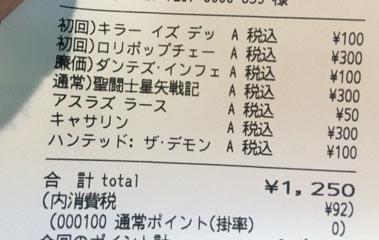 i-other-120.jpg