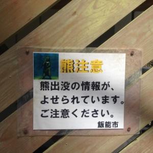 150412_08.jpg