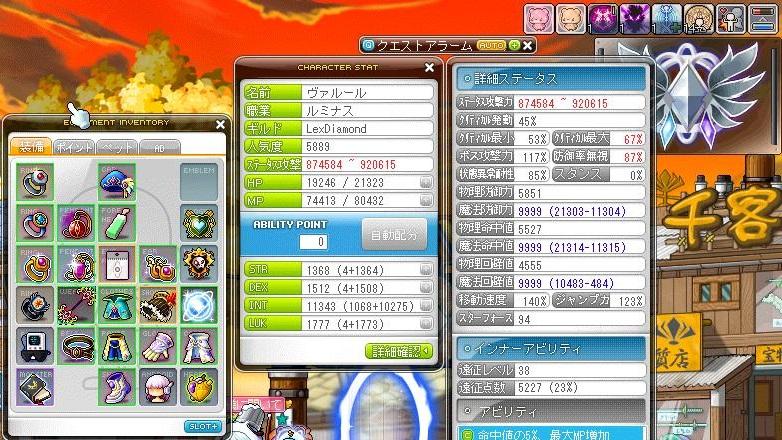 Maple150122_000943.jpg