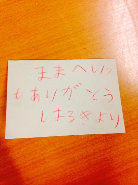 moblog_a5f564d2.jpg