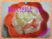 moblog_a471de53.jpg