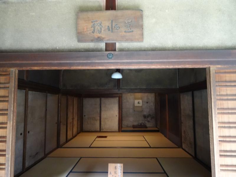 高桐院10