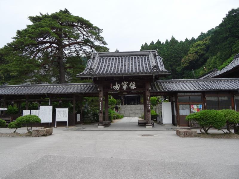 瑠璃光寺5