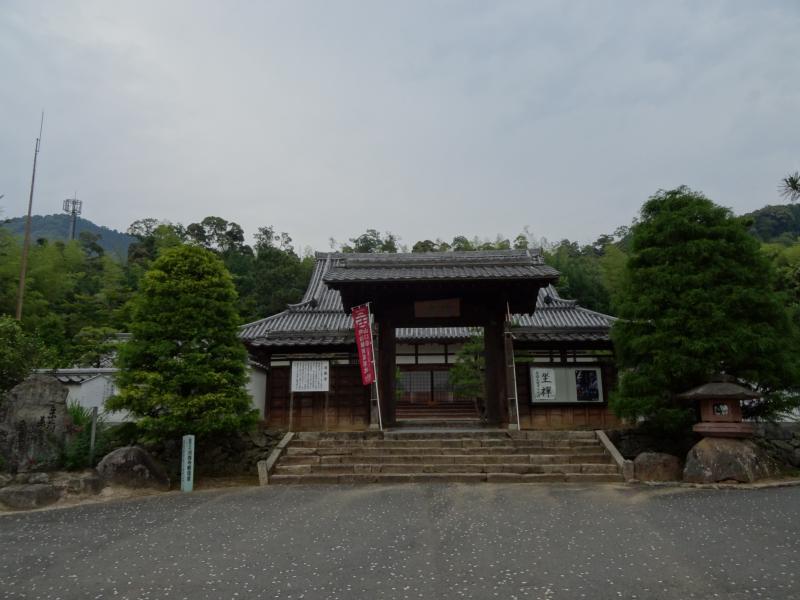 山口・洞春寺1