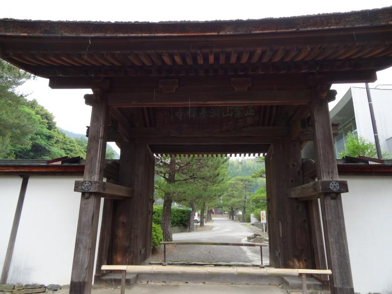 山口・洞春寺7