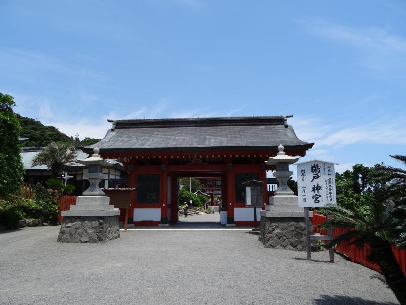 鵜戸神宮3