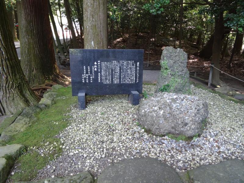 霧島神宮5
