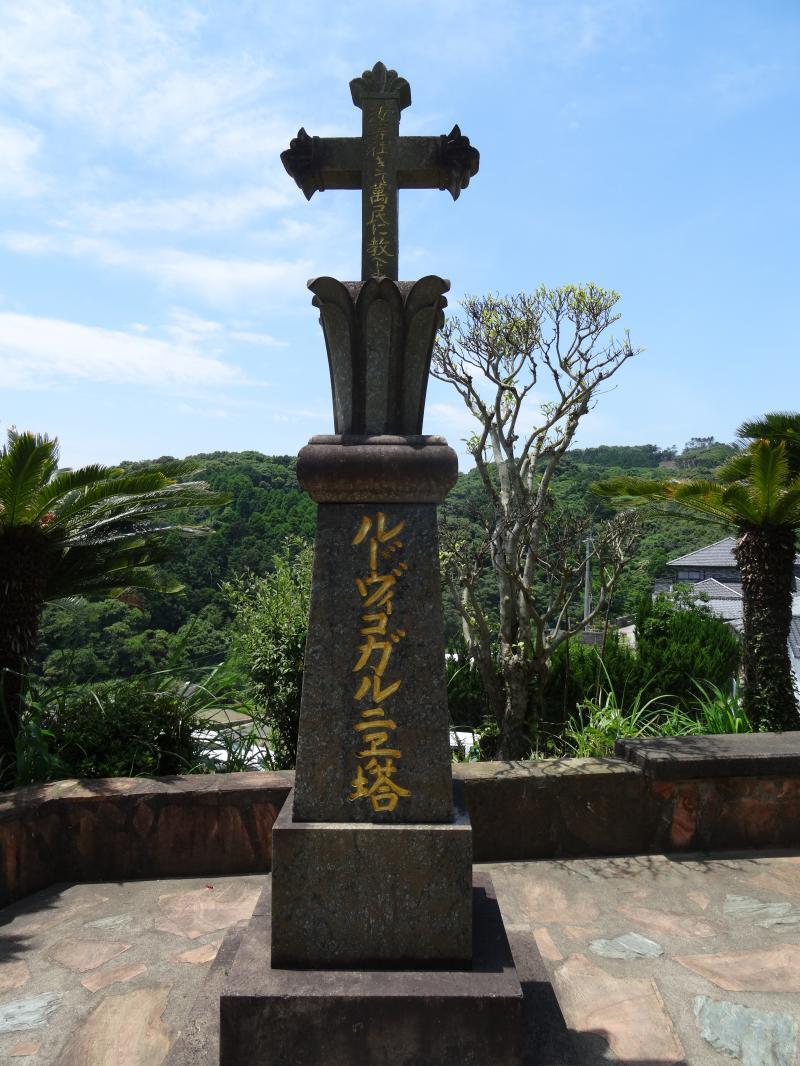 大江教会5