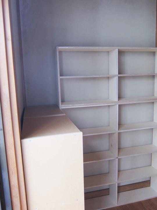 bookcase3_16.jpg