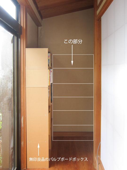 bookcase3_1b.jpg