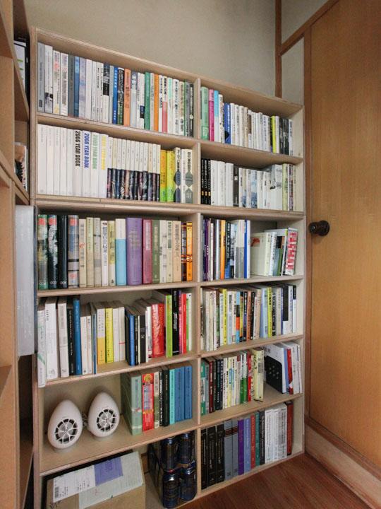bookcase3_4.jpg