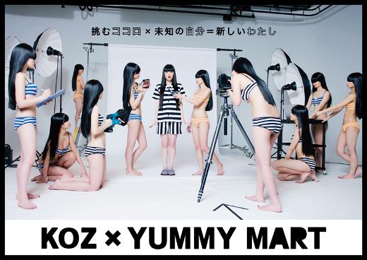 秋元梢 × YUMMY MART 1