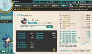 20150523司令部情報