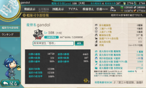 20150526司令部情報