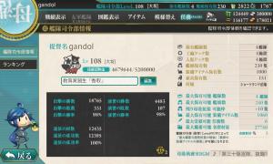 20150528司令部情報
